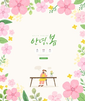 Spring sale template with beautiful flower. banner