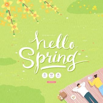 아름다운 꽃과 함께 봄 판매 템플릿