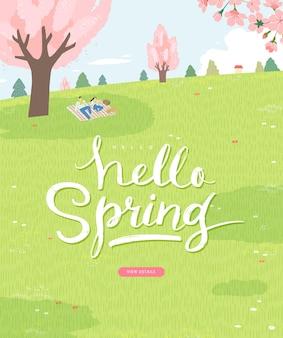 아름다운 꽃과 함께 봄 판매 템플릿 프리미엄 벡터