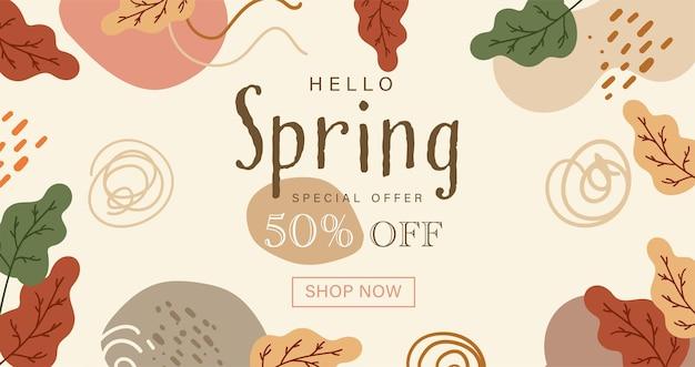 手描きのかわいい花の春のシーズンカード。