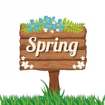 Дизайн весеннего сезона