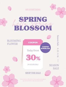 春のセール。花のイラストのクーポンページ。フラワーフレームベクトルイラスト。