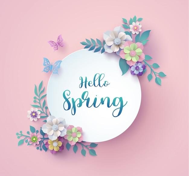 꽃과 나뭇잎의 프레임 봄 시즌입니다.