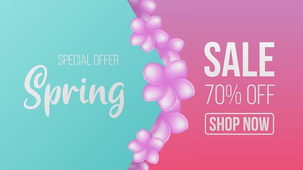 판촉 배너 꽃 봄 특별 판매 제공