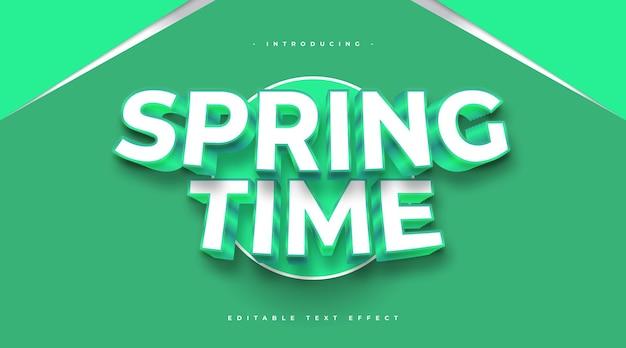 3d 양각 효과가 있는 흰색과 녹색의 봄철 텍스트. 편집 가능한 텍스트 효과
