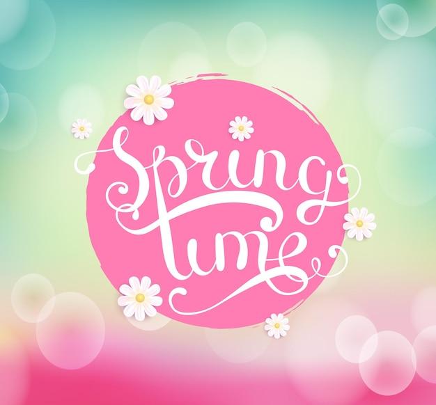 꽃과 함께 봄 시간입니다. 인쇄상의 배경 벡터 일러스트 레이 션.