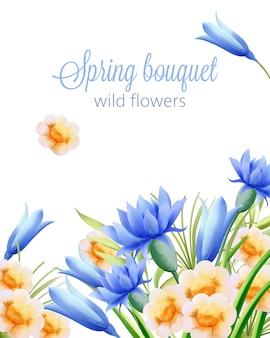 야생 노란색과 파란색 꽃의 봄 수채화 꽃다발
