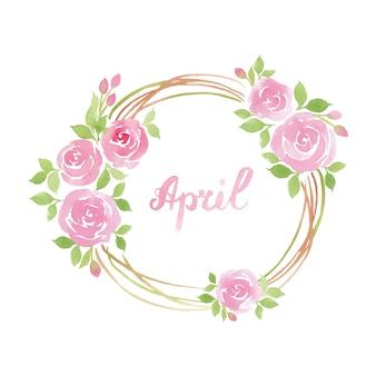 Весенний акварельный венок из розовых роз и зеленых листьев