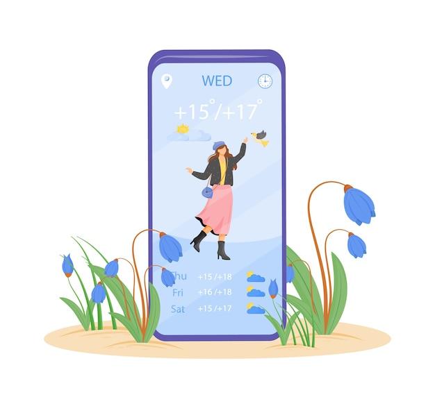 春の天気予報漫画スマートフォンアプリ画面。フラットなキャラクターデザインの携帯電話ディスプレイ。暖かい日のアプリケーション電話インターフェースの毎週の温度
