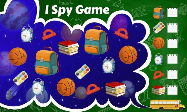스파이 게임 워크시트, 학교 문구류, 스포츠 항목 및 만화 우주 행성. 아이 벡터 교육 퍼즐. 수리 능력과 주의력 개발, 수수께끼 페이지. 아이들을 위한 수학 과제 프리미엄 벡터