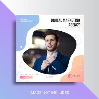정사각형 배너 디지털 마케팅 대행사 웹 템플릿 디자인
