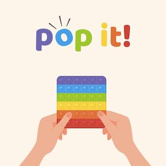 Квадратный баннер pop it игрушка взрослые руки с популярной игрушкой-непоседой антистресс радужная цветная иллюстрация