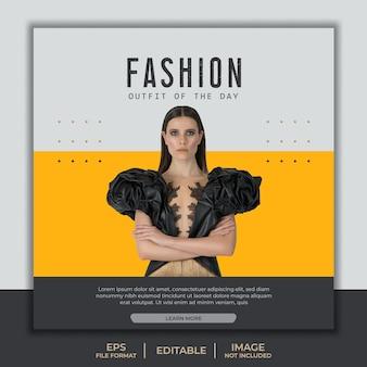인스 타 그램에 대 한 사각형 배너 서식 파일, 우아한 아름 다운 모델 패션 노란색 디자인 서식 파일