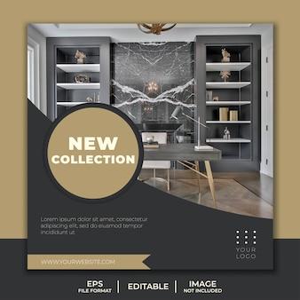 Instagramの投稿用の正方形のバナーテンプレート、インテリアデザインの新しい家具コレクション