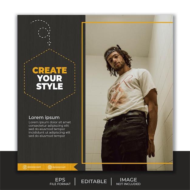 ソーシャルメディアの投稿、男性のファッションモデルのシンプルでエレガントなスタイルの正方形のバナーテンプレート
