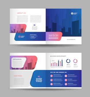 Square business bi-fold brochure design | booklet design | marketing and financial document