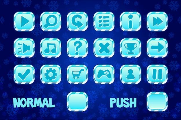 モバイルまたはコンピューターゲームデザイン用の四角いボタン。通常およびプッシュボタン。