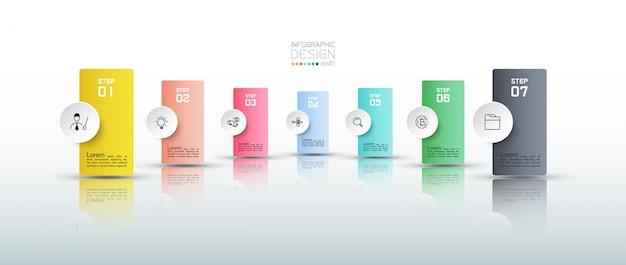 프레젠테이션 7 옵션의 사각형 디자인은 쇼 결과, 보고서, 계획, 광고 인포 그래픽과 함께 사용할 수 있습니다.