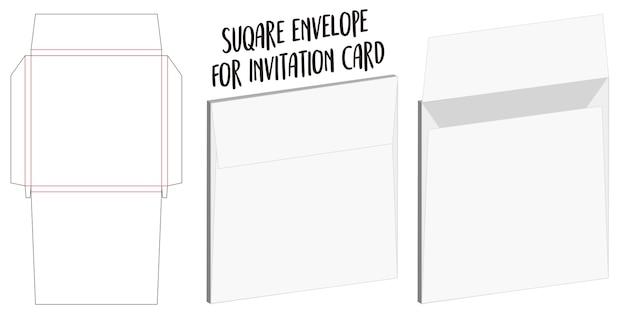 Квадратный конверт для визитной карточки dieline mockup