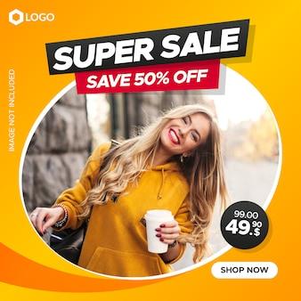 Webおよびソーシャルメディアの正方形のファッション販売バナー