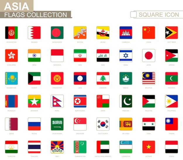 アジアの四角い旗。アフガニスタンからイエメンへ。ベクトルイラスト。