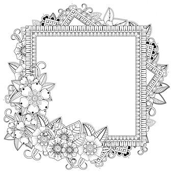 Square floral frame. outline doodle hand draw  illustration.