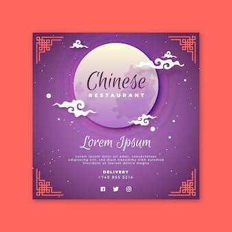 Square flyer template for chinese restaurant with moon