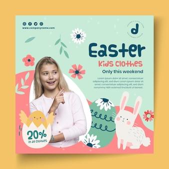 Modello di volantino quadrato per vendita di pasqua con ragazza e coniglietto