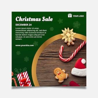 クリスマスの正方形のチラシテンプレート