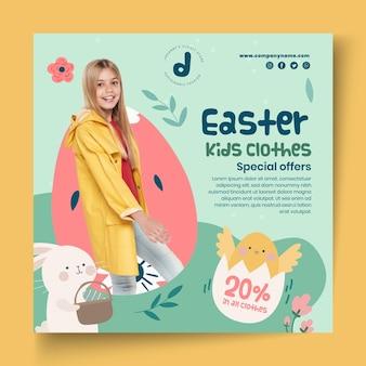 어린 소녀와 함께 부활절 판매 광장 전단지 서식 파일