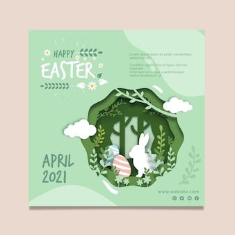 Квадратный шаблон флаера на пасху с кроликом и яйцами
