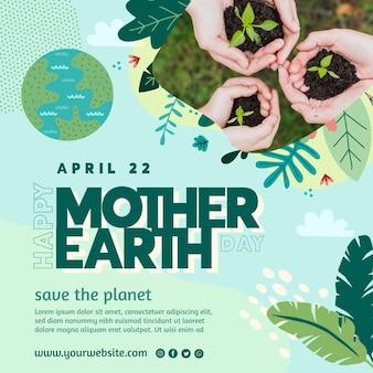 母なる地球デーのお祝いのための正方形のチラシテンプレート