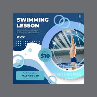 Квадратный шаблон флаера для уроков плавания