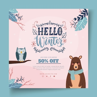 クマとフクロウと冬の販売のための正方形のチラシテンプレート