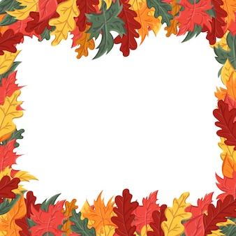 秋の紅葉の正方形のフレーム。葉の秋のイメージと背景。