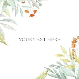 Квадратная рамка с рисованными акварельными цветами и листьями