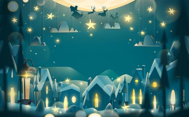 クリスマスと新年の正方形のグリーティングカード冬の夜のデザイン