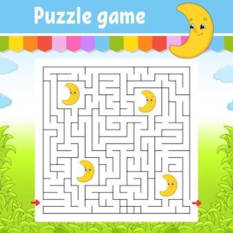 Квадратный лабиринт. милый полумесяц. игра для детей. пазл для детей. загадка лабиринта. найдите правильный путь. мультипликационный персонаж.