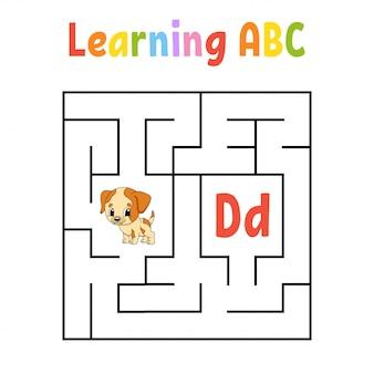 Квадратный лабиринт собачье животное. игра для детей. квадратный лабиринт. учебный лист.
