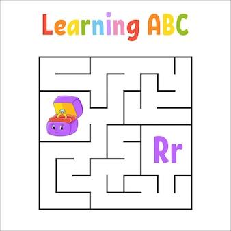 正方形の迷路。教育ワークシート。