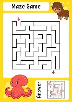 正方形の迷路。子供のためのゲーム。面白いラビリンス。教育開発ワークシート。