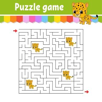 Квадратный лабиринт. игра для детей. пятнистый ягуар. пазл для детей. загадка лабиринта. найдите правильный путь. мультипликационный персонаж.