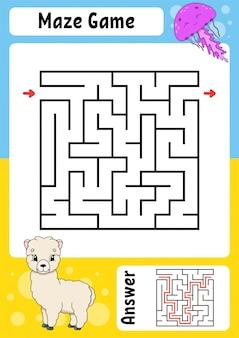 正方形の迷路。子供のためのゲーム。
