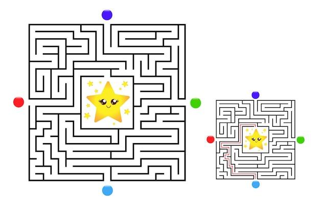 子供のための正方形の迷路の迷宮ゲーム。星との迷宮論理の難問。