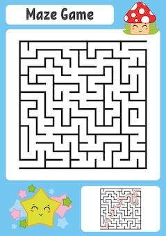 Квадратный лабиринт для детей