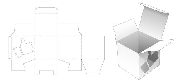 좋아하는 아이콘 모양의 windpw 다이 컷 템플릿이있는 정사각형 포장 상자