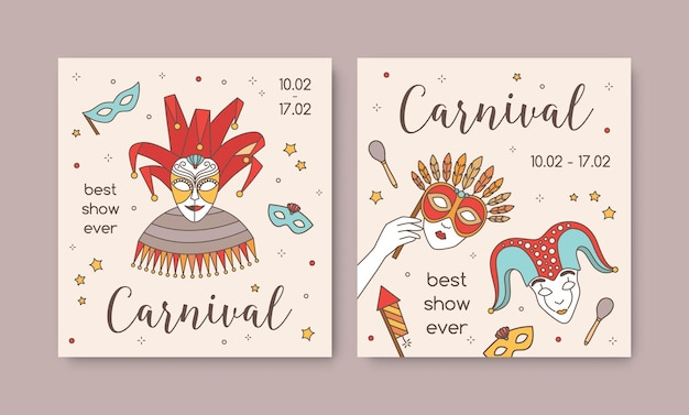 Квадратные шаблоны приглашений на вечеринку с традиционными венецианскими масками и костюмами для карнавала