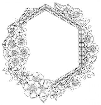 Квадратный узор в виде мандалы с цветком для хны, менди, тату, украшения. декоративный орнамент в этническом восточном стиле. книжка-раскраска.