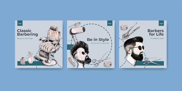 Квадратный шаблон сообщения с концептуальным дизайном парикмахера.