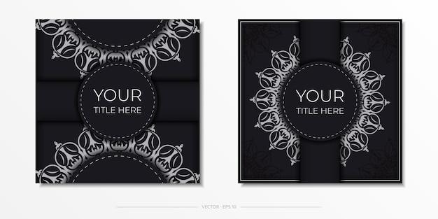 고급스러운 패턴의 스퀘어 엽서 템플릿 블랙. 빈티지 장신구와 벡터 인쇄 준비 초대장 디자인입니다.
